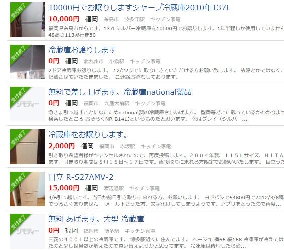 f:id:kazuhiro_n:20171219130808j:plain