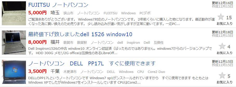 f:id:kazuhiro_n:20171220095042j:plain