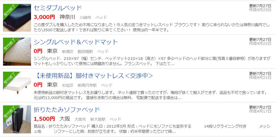 f:id:kazuhiro_n:20171221102147j:plain