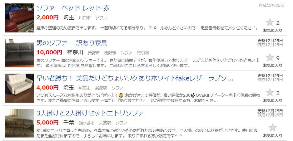 f:id:kazuhiro_n:20171225110304j:plain