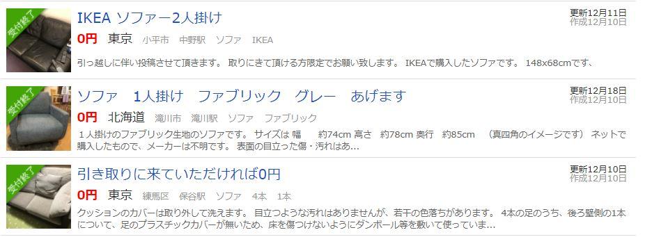 f:id:kazuhiro_n:20171225125123j:plain