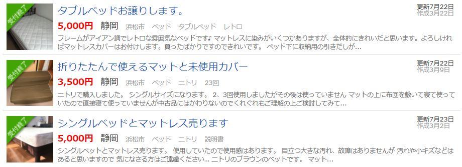 f:id:kazuhiro_n:20171225132057j:plain