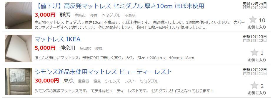 f:id:kazuhiro_n:20171225144149j:plain
