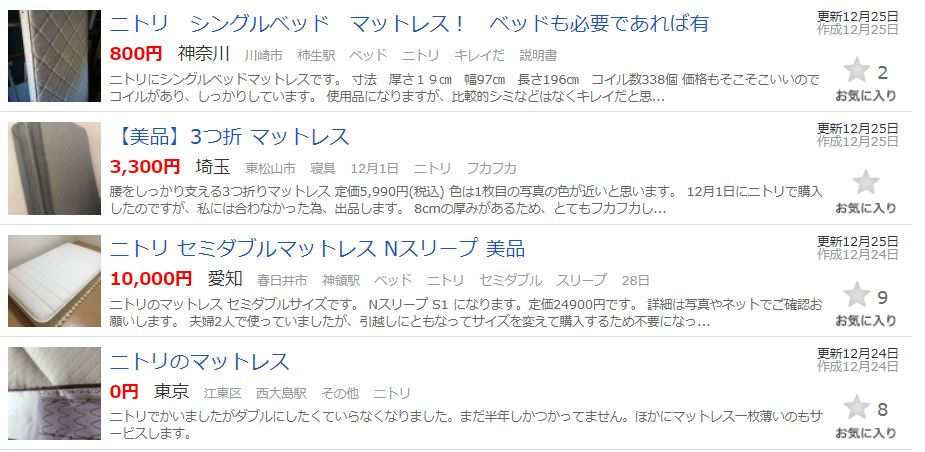 f:id:kazuhiro_n:20171225155611j:plain