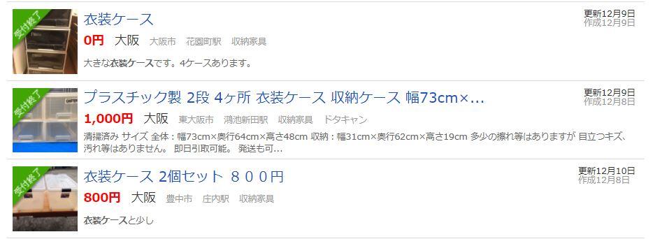 f:id:kazuhiro_n:20171225172200j:plain