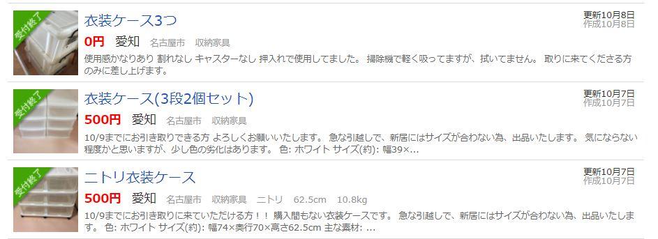 f:id:kazuhiro_n:20171225180440j:plain