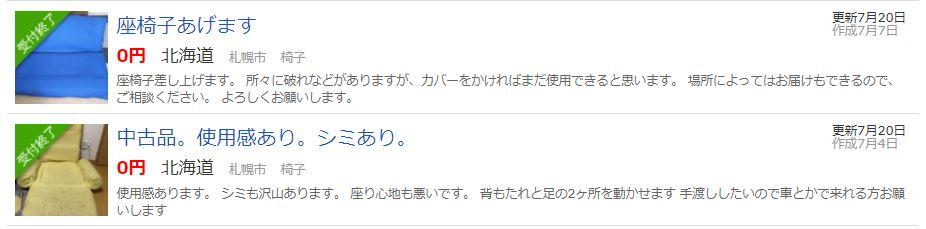 f:id:kazuhiro_n:20171226130832j:plain