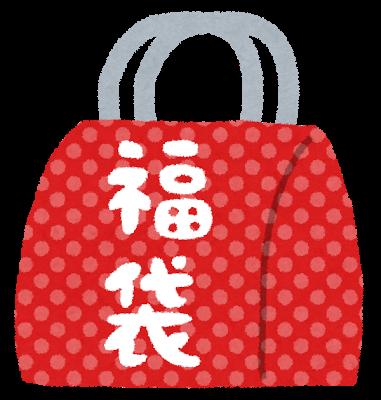 f:id:kazuhiro_n:20171227120951p:plain