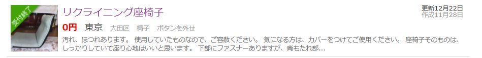 f:id:kazuhiro_n:20171227122357j:plain