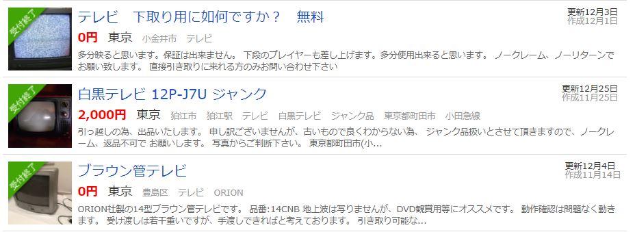 f:id:kazuhiro_n:20180111160844j:plain