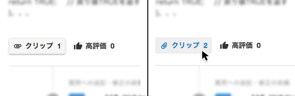 f:id:kazuhirokimura:20170116191830j:plain