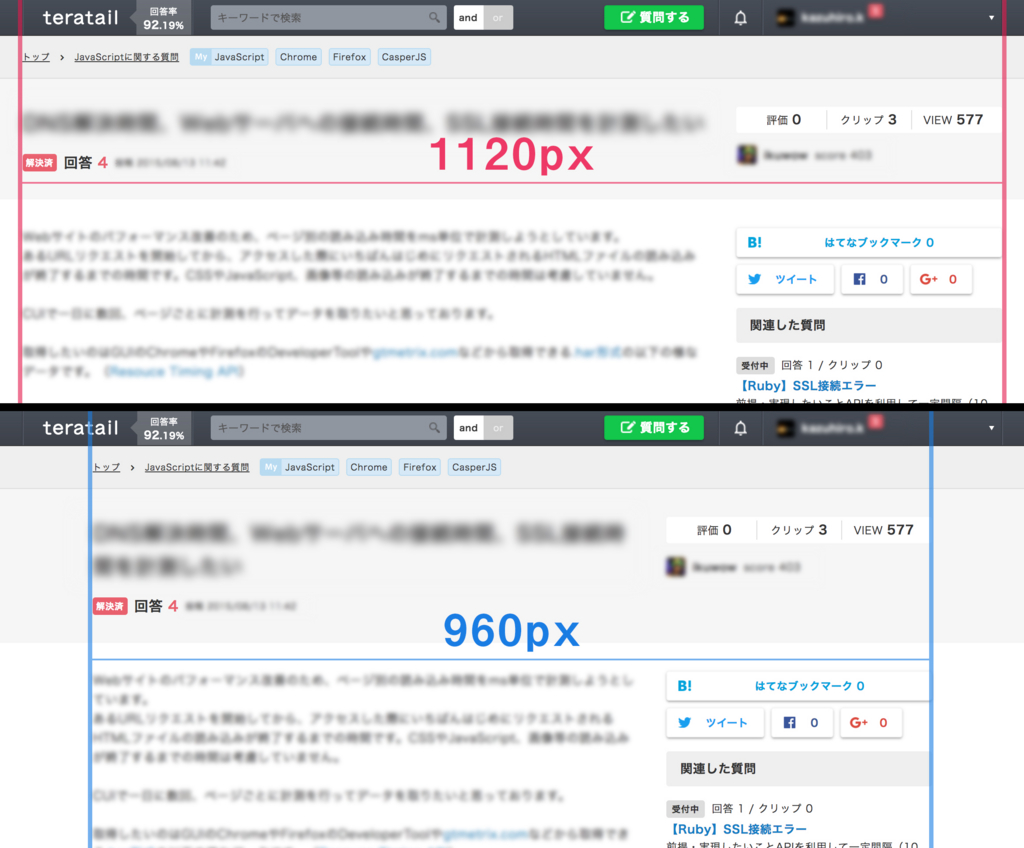 f:id:kazuhirokimura:20170116194414j:plain