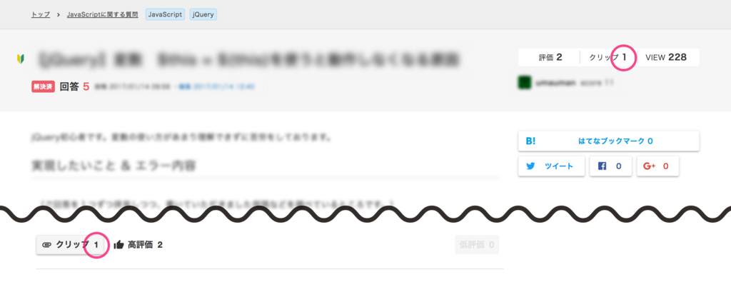 f:id:kazuhirokimura:20170116222648j:plain