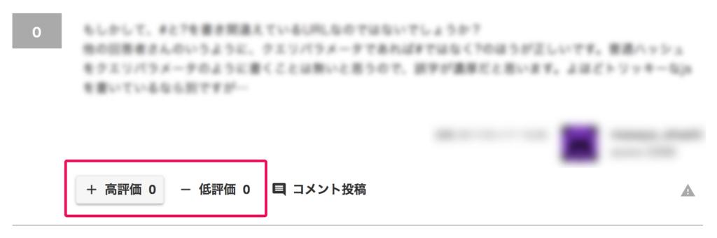 f:id:kazuhirokimura:20170117105246j:plain