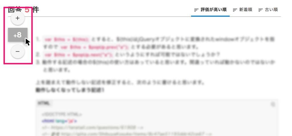f:id:kazuhirokimura:20170117105258j:plain