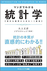 f:id:kazuhironagai77:20190922172432p:plain