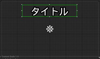 f:id:kazuhironagai77:20191020204147p:plain