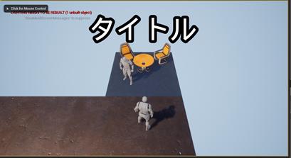 f:id:kazuhironagai77:20191020204410p:plain