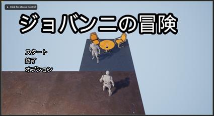 f:id:kazuhironagai77:20191020204521p:plain