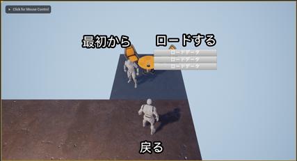 f:id:kazuhironagai77:20191020204541p:plain