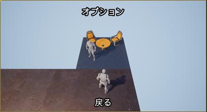 f:id:kazuhironagai77:20191020204601p:plain