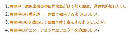 f:id:kazuhironagai77:20200412204138p:plain