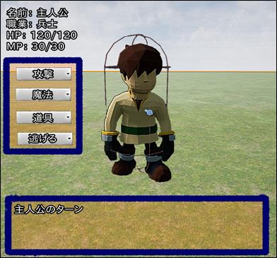 f:id:kazuhironagai77:20200412204709p:plain