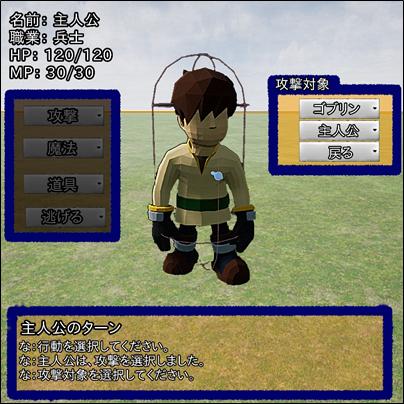 f:id:kazuhironagai77:20200412204731p:plain