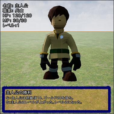 f:id:kazuhironagai77:20200412204905p:plain