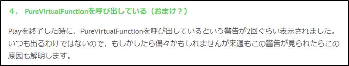 f:id:kazuhironagai77:20200510213321p:plain
