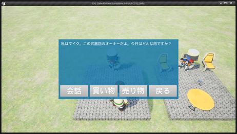 f:id:kazuhironagai77:20200712211513p:plain