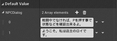 f:id:kazuhironagai77:20200823215124p:plain