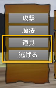 f:id:kazuhironagai77:20200906193308p:plain