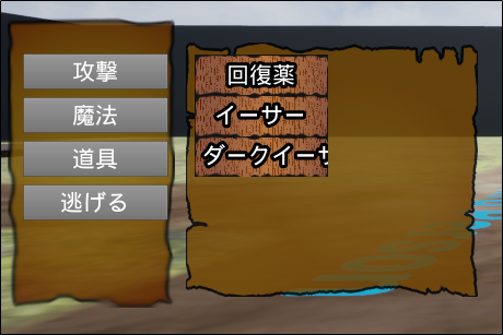f:id:kazuhironagai77:20200906194620p:plain