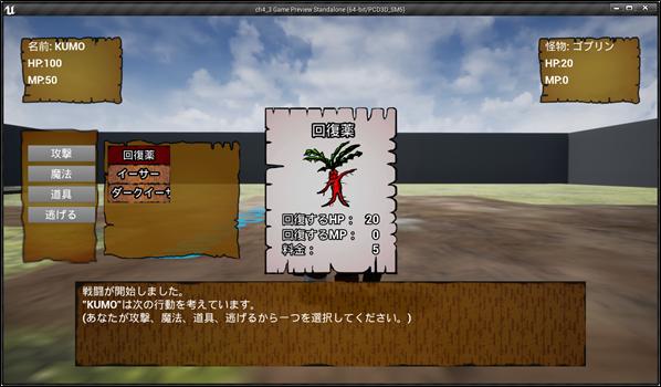 f:id:kazuhironagai77:20200906194644p:plain