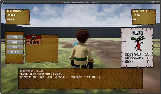 f:id:kazuhironagai77:20200906194735p:plain