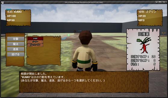 f:id:kazuhironagai77:20200906194851p:plain