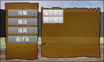 f:id:kazuhironagai77:20200906194909p:plain
