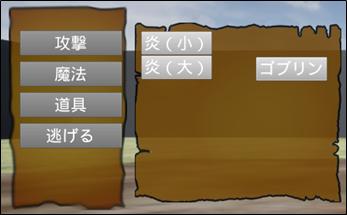 f:id:kazuhironagai77:20200906194932p:plain