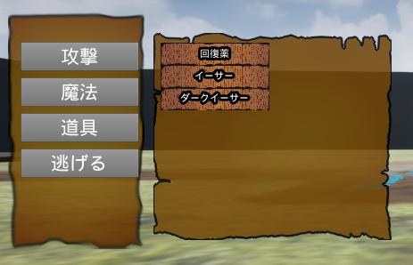 f:id:kazuhironagai77:20200906195532p:plain