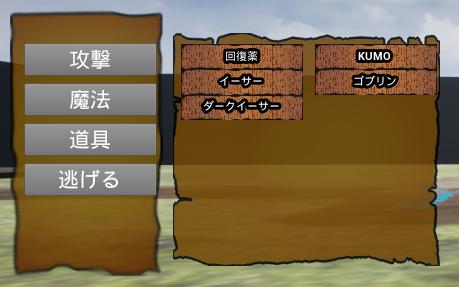 f:id:kazuhironagai77:20200906195547p:plain