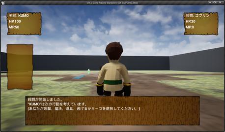 f:id:kazuhironagai77:20200906195603p:plain