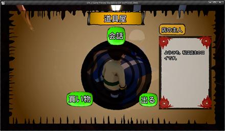 f:id:kazuhironagai77:20200906195806p:plain