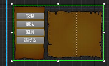 f:id:kazuhironagai77:20200920214536p:plain