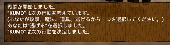 f:id:kazuhironagai77:20200920220011p:plain