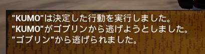 f:id:kazuhironagai77:20200920220020p:plain