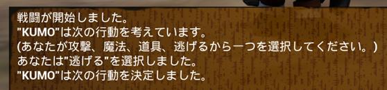 f:id:kazuhironagai77:20200920220121p:plain