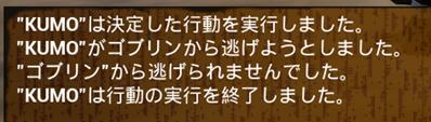 f:id:kazuhironagai77:20200920220142p:plain