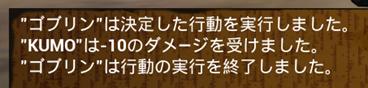 f:id:kazuhironagai77:20200920220216p:plain