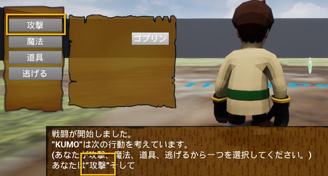 f:id:kazuhironagai77:20200920220257p:plain